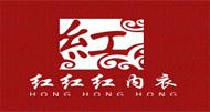 胡新平成都市红红红内衣品牌管..